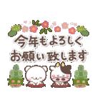 大人のお正月年賀セット【2021丑】(個別スタンプ:7)