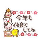 大人のお正月年賀セット【2021丑】(個別スタンプ:8)