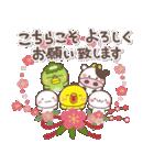 大人のお正月年賀セット【2021丑】(個別スタンプ:9)