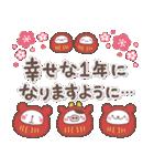 大人のお正月年賀セット【2021丑】(個別スタンプ:10)