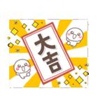 大人のお正月年賀セット【2021丑】(個別スタンプ:11)