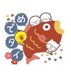 大人のお正月年賀セット【2021丑】(個別スタンプ:12)