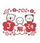 大人のお正月年賀セット【2021丑】(個別スタンプ:14)