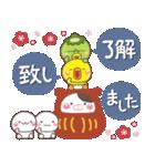 大人のお正月年賀セット【2021丑】(個別スタンプ:15)