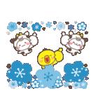 大人のお正月年賀セット【2021丑】(個別スタンプ:16)