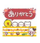 大人のお正月年賀セット【2021丑】(個別スタンプ:17)