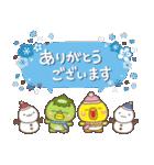 大人のお正月年賀セット【2021丑】(個別スタンプ:18)