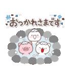大人のお正月年賀セット【2021丑】(個別スタンプ:19)