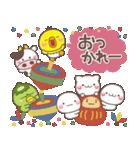 大人のお正月年賀セット【2021丑】(個別スタンプ:20)