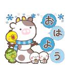 大人のお正月年賀セット【2021丑】(個別スタンプ:21)