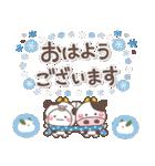大人のお正月年賀セット【2021丑】(個別スタンプ:22)