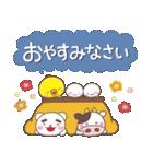 大人のお正月年賀セット【2021丑】(個別スタンプ:23)