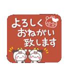 大人のお正月年賀セット【2021丑】(個別スタンプ:24)