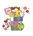 大人のお正月年賀セット【2021丑】(個別スタンプ:25)