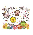 大人のお正月年賀セット【2021丑】(個別スタンプ:26)