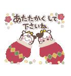 大人のお正月年賀セット【2021丑】(個別スタンプ:30)