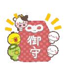 大人のお正月年賀セット【2021丑】(個別スタンプ:31)