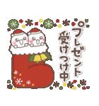 大人のお正月年賀セット【2021丑】(個別スタンプ:32)