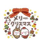 大人のお正月年賀セット【2021丑】(個別スタンプ:33)
