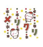 大人のお正月年賀セット【2021丑】(個別スタンプ:35)