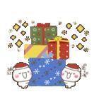 大人のお正月年賀セット【2021丑】(個別スタンプ:36)
