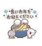 大人のお正月年賀セット【2021丑】(個別スタンプ:37)