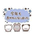 大人のお正月年賀セット【2021丑】(個別スタンプ:38)
