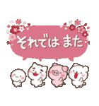大人のお正月年賀セット【2021丑】(個別スタンプ:39)