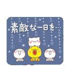 大人のお正月年賀セット【2021丑】(個別スタンプ:40)