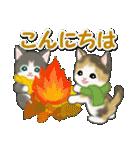 冬のもこもこ猫ちゃんズ(個別スタンプ:3)