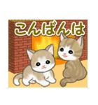 冬のもこもこ猫ちゃんズ(個別スタンプ:4)