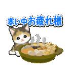 冬のもこもこ猫ちゃんズ(個別スタンプ:10)