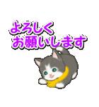 冬のもこもこ猫ちゃんズ(個別スタンプ:12)