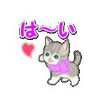 冬のもこもこ猫ちゃんズ(個別スタンプ:15)