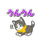 冬のもこもこ猫ちゃんズ(個別スタンプ:16)
