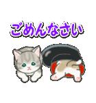 冬のもこもこ猫ちゃんズ(個別スタンプ:18)