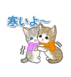 冬のもこもこ猫ちゃんズ(個別スタンプ:21)