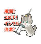 冬のもこもこ猫ちゃんズ(個別スタンプ:25)