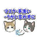 冬のもこもこ猫ちゃんズ(個別スタンプ:26)