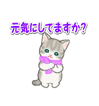 冬のもこもこ猫ちゃんズ(個別スタンプ:29)