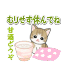 冬のもこもこ猫ちゃんズ(個別スタンプ:32)