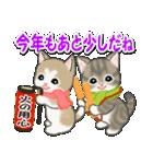 冬のもこもこ猫ちゃんズ(個別スタンプ:33)