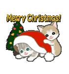 冬のもこもこ猫ちゃんズ(個別スタンプ:35)