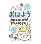【BIG】冬の毎日♡やさしいスマイル(個別スタンプ:2)