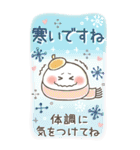 【BIG】冬の毎日♡やさしいスマイル(個別スタンプ:3)