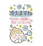 【BIG】冬の毎日♡やさしいスマイル(個別スタンプ:4)