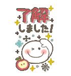 【BIG】冬の毎日♡やさしいスマイル(個別スタンプ:5)