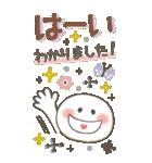 【BIG】冬の毎日♡やさしいスマイル(個別スタンプ:7)