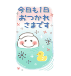 【BIG】冬の毎日♡やさしいスマイル(個別スタンプ:9)