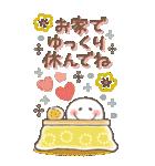 【BIG】冬の毎日♡やさしいスマイル(個別スタンプ:11)